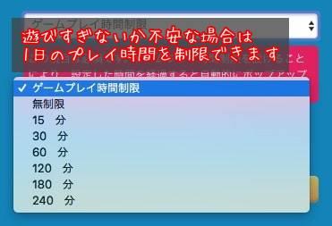 ベラジョンカジノの登録手順(パソコン)5