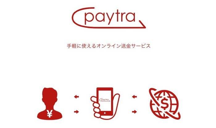 Deposit paytra