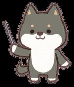 dogshijiboukuro