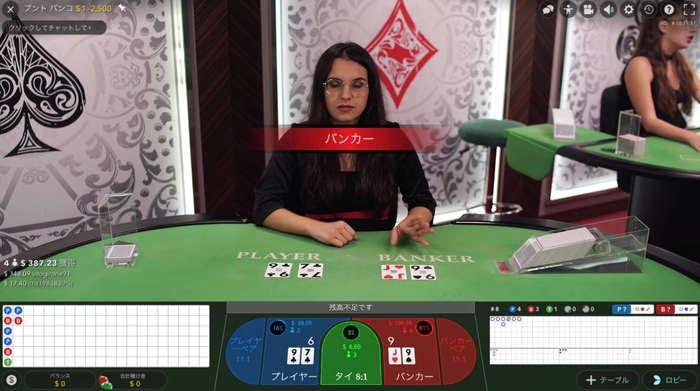 ベラジョンカジノ カジノパリス buntobanko