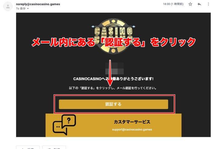 カジノカジノ 登録 スマホ6