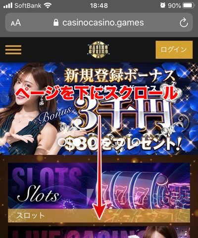 カジノカジノ 登録 スマホ1b