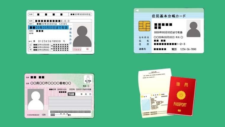 ユースカジノの本人確認に必要な書類