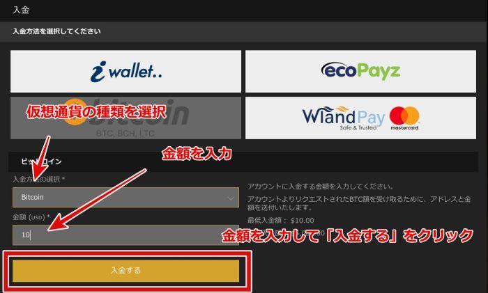 カジノカジノ 入金方法8