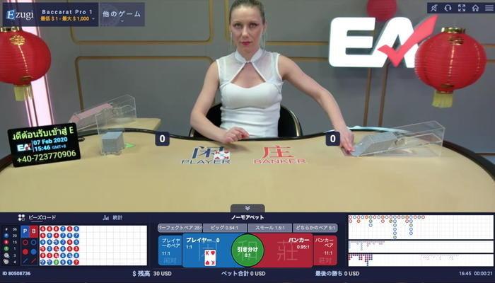Ezugi livecasino15