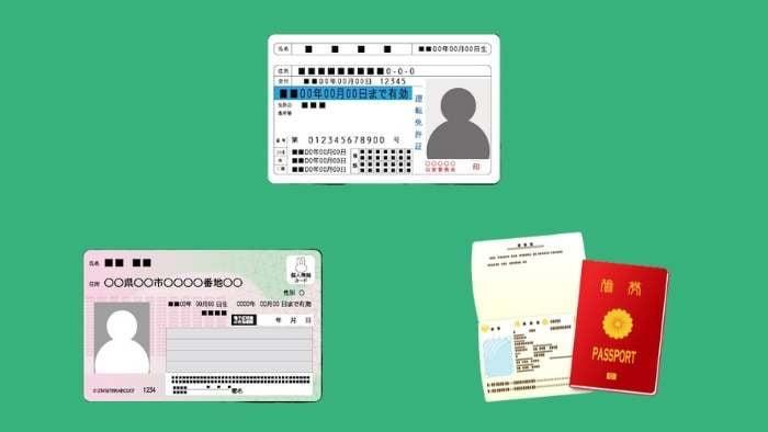 カジノカジノの本人確認に必要な書類