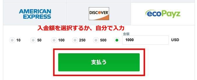 Casinox deposit10