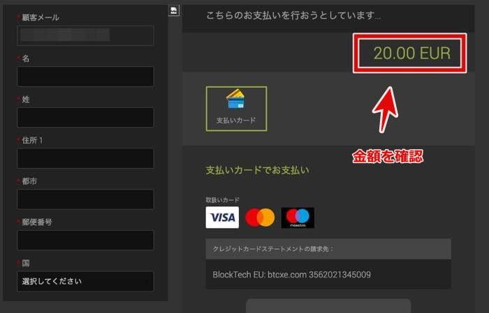 Bitcasino deposit10