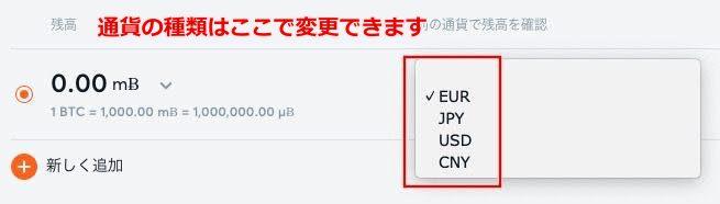 Bitcasino deposit3