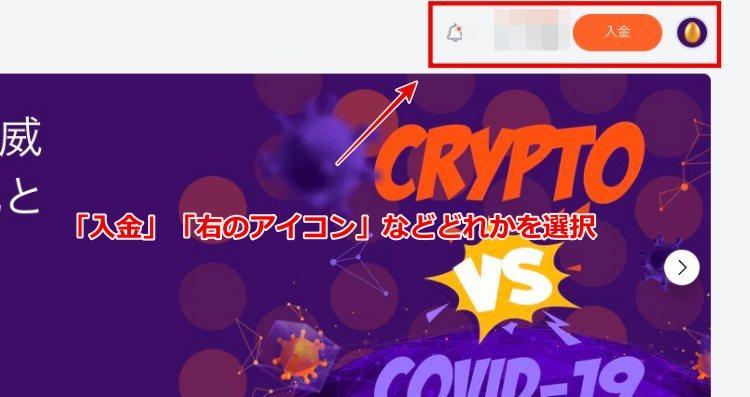 Bitcasino identification1