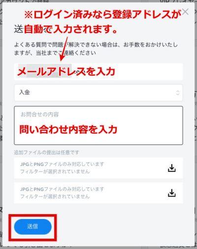 Bitcasino support3