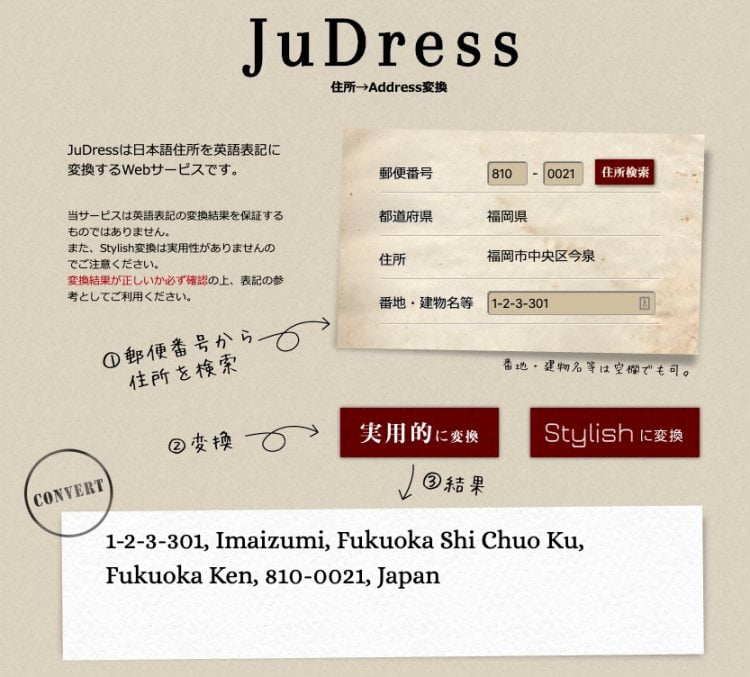 Judress sample