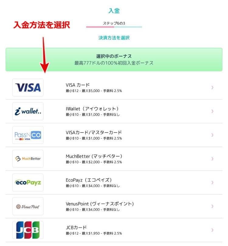 Manekichi deposit4