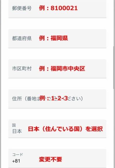 まね吉カジノ 登録方法 スマホ3