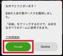 10bet nodeposit bonus0