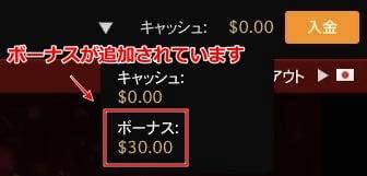 ライブカジノハウス 入金不要ボーナス1