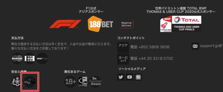 188bet licence3