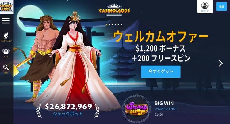 Casinogods top3