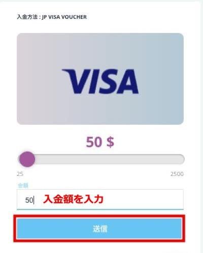 カジノシークレット 楽天VISAカード入金4