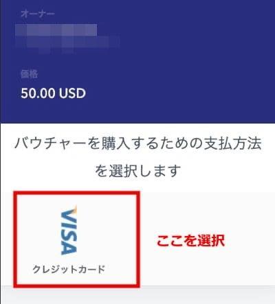 カジノシークレット 楽天VISAカード入金5