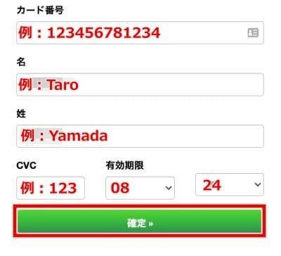カジノシークレット 楽天VISAカード入金6
