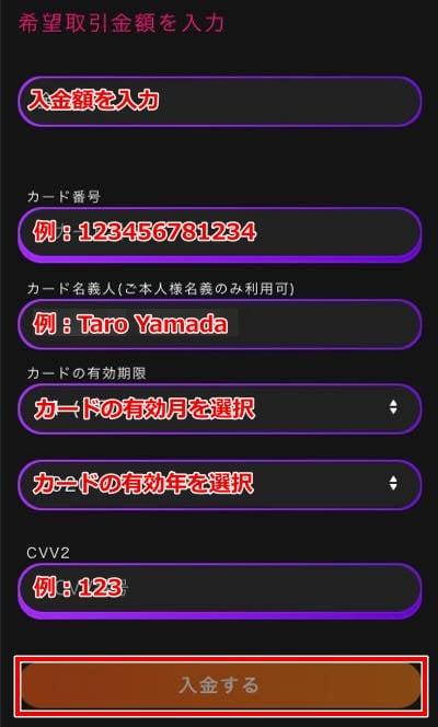 インターカジノ 楽天VISAカード入金2