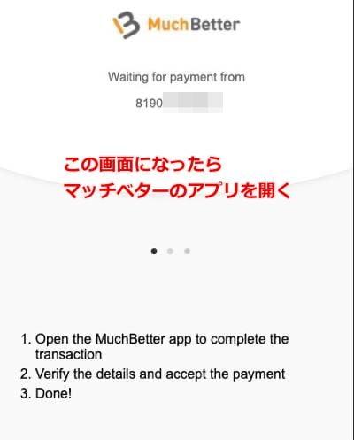 インターカジノ マッチベター入金3