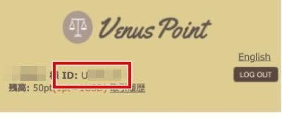 Venuspoint idcheck
