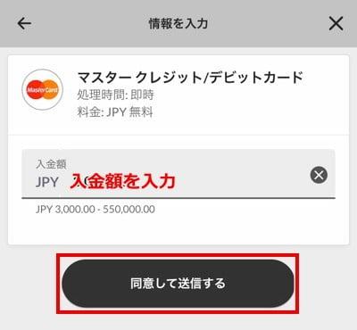188bet マスターカード入金2