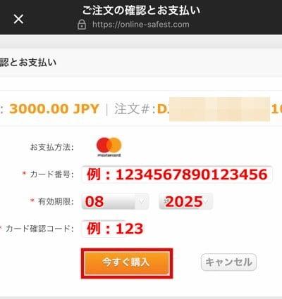 188bet マスターカード入金3