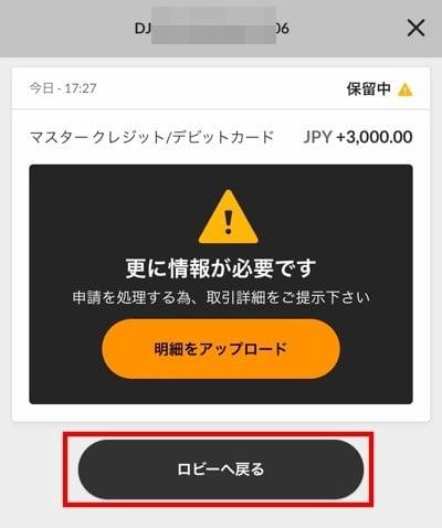 188bet マスターカード入金4