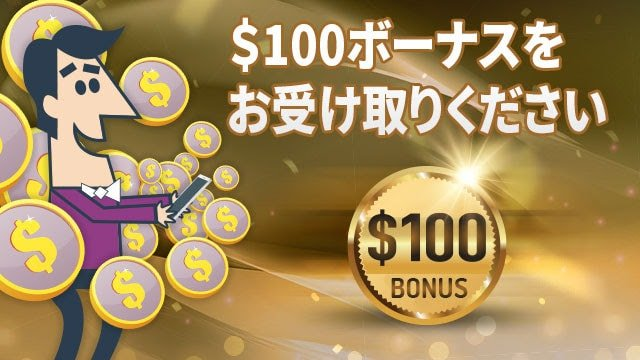 Casinosecret matchbonus100doll