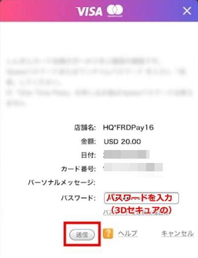 ミスティーノカジノ 楽天VISAカード入金3