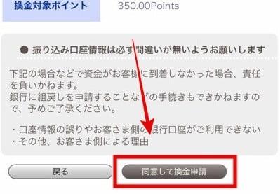 Venuspoint withdraw12