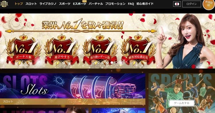カジノカジノ トップページ1