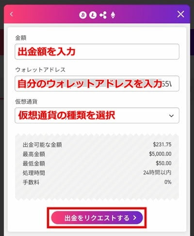ミスティーノカジノ ビットコイン出金1