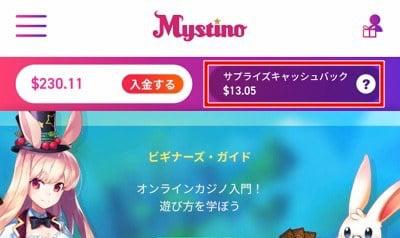 Mystino cashback slot1