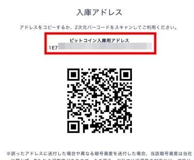 エルドアカジノ ビットコイン出金4b