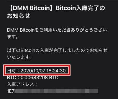 エルドアカジノ ビットコイン出金8