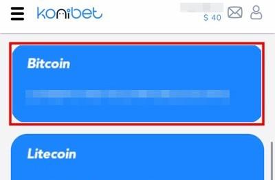 コニベット ビットコイン決済口座の連携