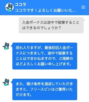 Konibet chat12