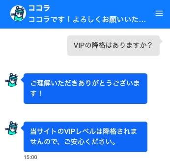 Konibet chat3