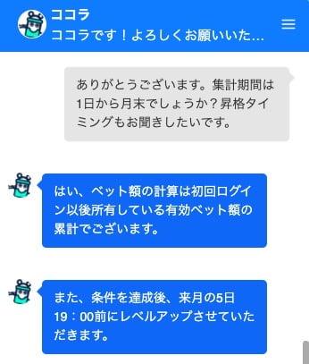 Konibet chat4