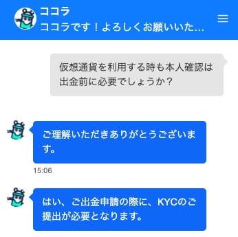 Konibet chat5