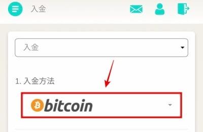 ユースカジノ  ビットコイン入金