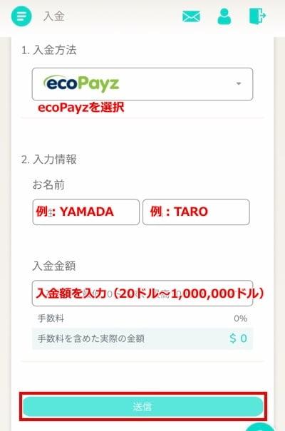 ユースカジノ エコペイズ入金1
