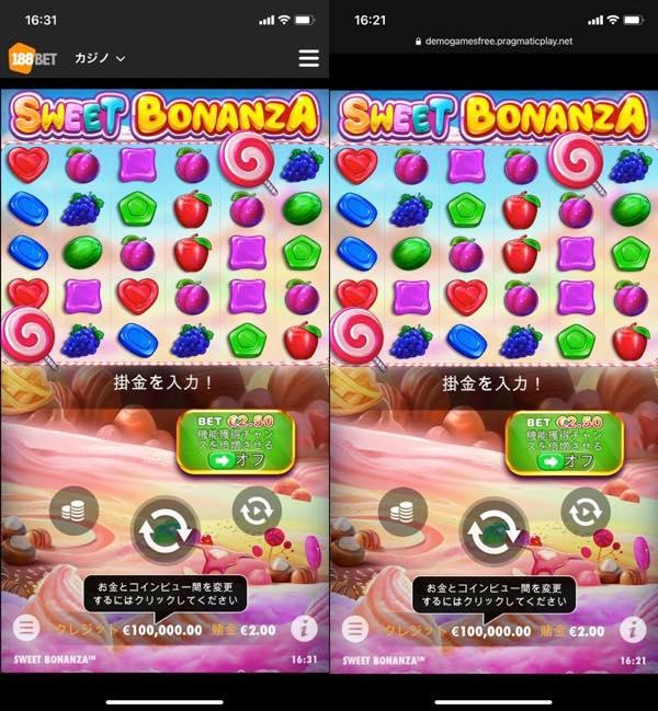 188bet アプリとブラウザ比較