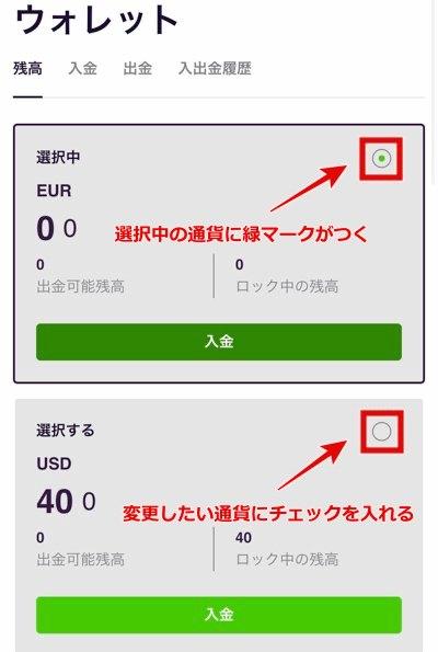 バオカジノ 入金