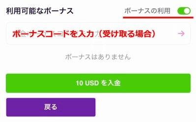 バオカジノ VISAカード入金