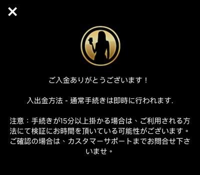 ライブカジノハウス ビットコイン入金